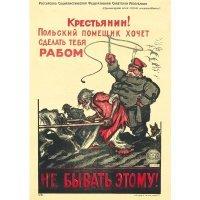 Propagandowe Z Wojny Polsko Bolszewickiej 1919 1921