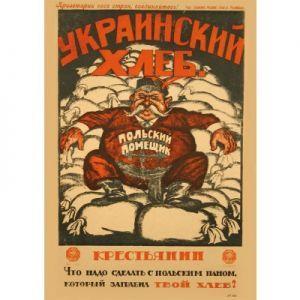 Ukraiński Chleb Rosyjski Plakat Propagandowy
